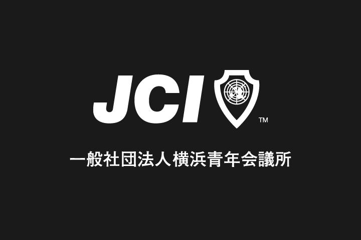 JCI横浜 活動再開のお知らせ