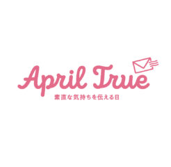 April True Projectのご案内