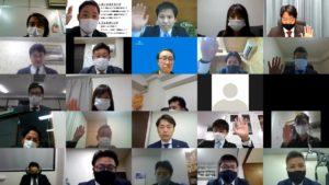 【横浜JC働き方改革!!BOX活用勉強会】