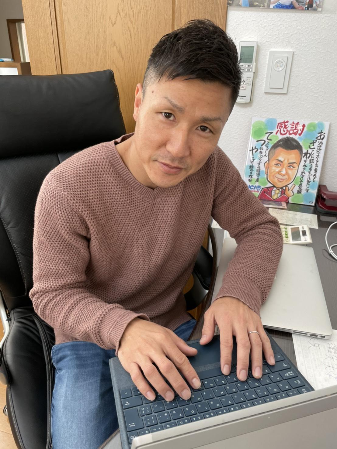 【京都会議を終えて】担当委員長 小澤 鉄矢君