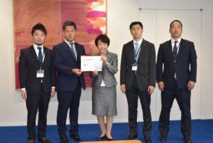 第27回横浜経済人会議 提言書を横浜市へ提出