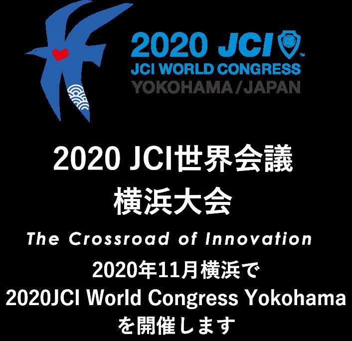JCI WORLD CONGRESS