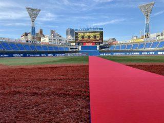 JCI横浜 The Ceremony 2020無事開催致しました